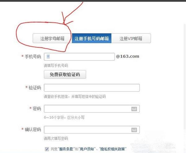 怎样免费申请qq帐号_免费申请email帐号_hzeg是什么邮箱_iyv是什么_mail企业邮箱登录